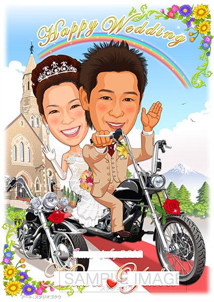 結婚式似顔絵ウェルカムボード:愛車バイク-1-1-縦(相乗りポーズ・教会・富士山)