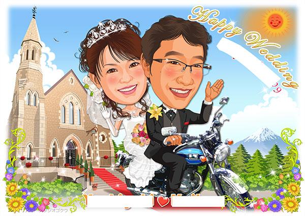 結婚式似顔絵ウェルカムボード:愛車バイク-2-1-横(定番教会背景)