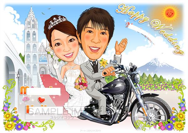 結婚式似顔絵ウェルカムボード:愛車バイク-10-1-横(大阪堺アンジェリカノートルダム教会図)