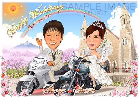 結婚式似顔絵ウェルカムボード:愛車バイク-12-1-横(スーパーカブ相乗り・教会)