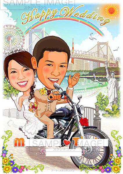 結婚式似顔絵ウェルカムボード:愛車バイク-3-2-縦 (レーサーとレースクイーン)
