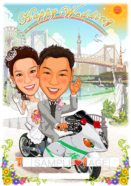 結婚式似顔絵ウェルカムボード:愛車バイク-3-1-縦 (レーサーとレースクイーン)