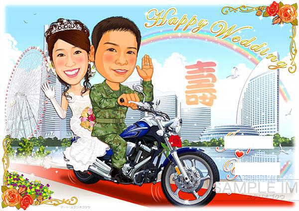 結婚式似顔絵ウェルカムボード:愛車バイク-4-1-横(相乗り、横浜みなとみらい、青空バージョン)