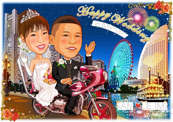 結婚式似顔絵ウェルカムボード:愛車バイク-4-4-横(相乗り、横浜みなとみらい、夜景バージョン)