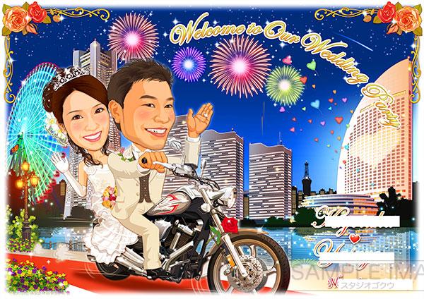 結婚式似顔絵ウェルカムボード:愛車バイク-4-3-横(相乗り、横浜みなとみらい、夜景バージョン)
