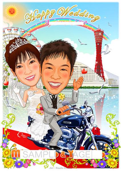 結婚式似顔絵ウェルカムボード:バイク-7-1-縦(相乗り、神戸港ウォーターフロント)