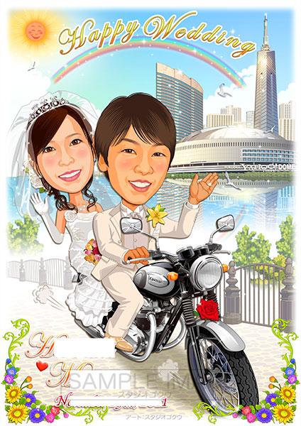 結婚式似顔絵ウェルカムボード:愛車バイク-9-1-縦(博多港ウォーターフロント)