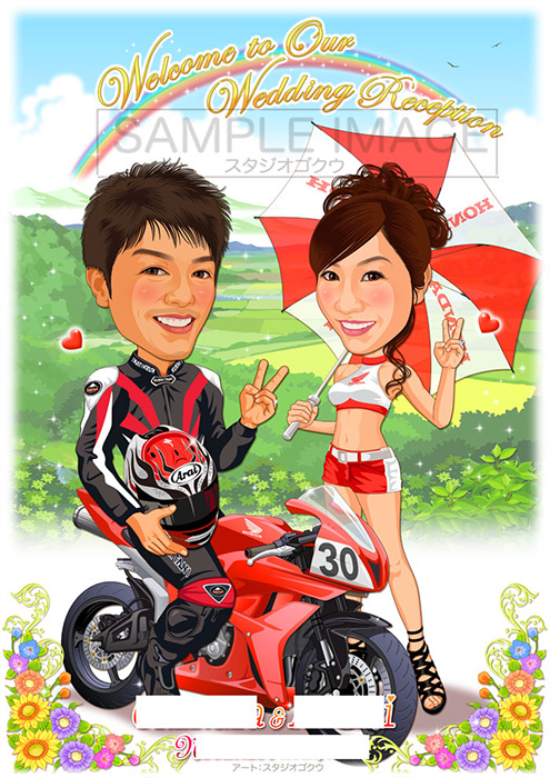 結婚式似顔絵ウェルカムボード:愛車バイク-5-3-縦 (レーサーとレースクイーン)