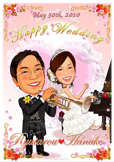 結婚式似顔絵ウェルカムボード:ミニバンド-3-1-縦(ローズ背景、トランペット・ピアノ)