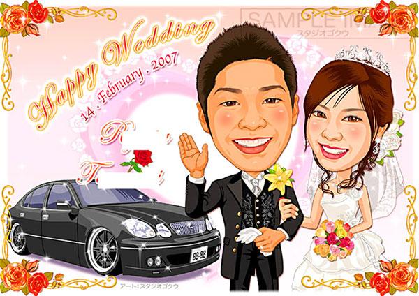 結婚式似顔絵ウェルカムボード:愛車マイカー-2-1-横(タキシードウェディングドレス、定番背景)