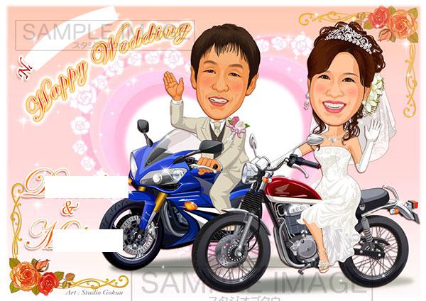 結婚式似顔絵ウェルカムボード:ローズ-8-1-縦(愛車バイク二人乗りツーリング)