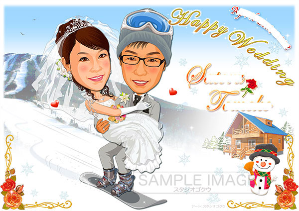 結婚式似顔絵ウェルカムボード:スノーボード-1-1-横(洋装、ブーツ、スノーゴーグル)