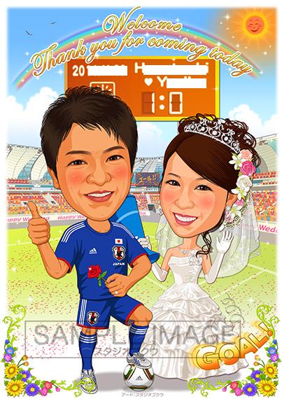 結婚式似顔絵ウェルカムボード:サッカー球場-1-1-縦(日本代表ユニフォーム、ワールドカップ球場)