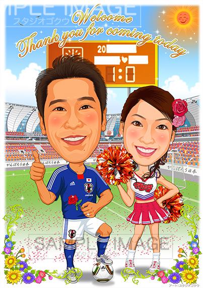 結婚式似顔絵ウェルカムボード:サッカー球場-2-1-縦(日本代表ユニフォーム、ワールドカップ球場)