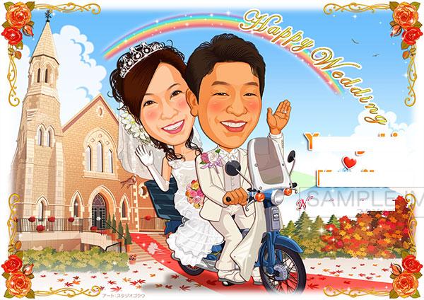 結婚式似顔絵ウェルカムボード:愛車バイク-8-2-横(スーパーカブ相乗り・教会)
