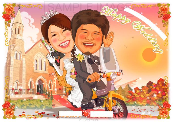 結婚式似顔絵ウェルカムボード:愛車バイク-8-3-横(スーパーカブ相乗り・教会・夕焼け空)