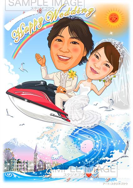 結婚式似顔絵ウェルカムボード:サーフィン-3-1-縦(東京湾・お台場・水上オートバイ・ウォータースポーツ)