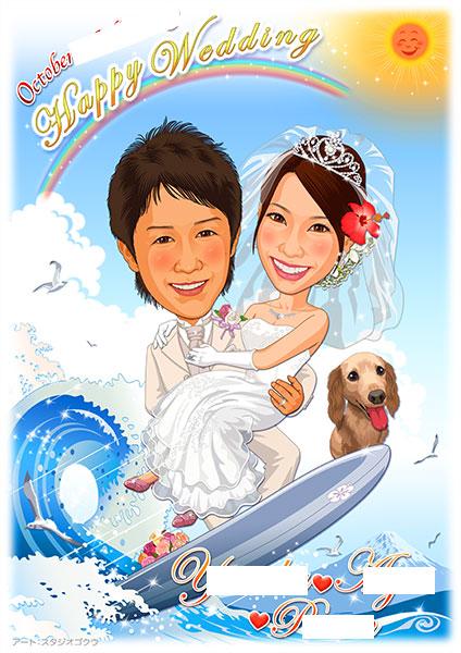 結婚式似顔絵ウェルカムボード:サーフィン-1-1-縦(洋装・お姫様だっこ・ペット)
