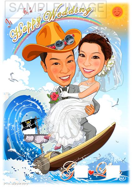 結婚式似顔絵ウェルカムボード:サーフィン-2-1-縦(ワンピースコスチューム)