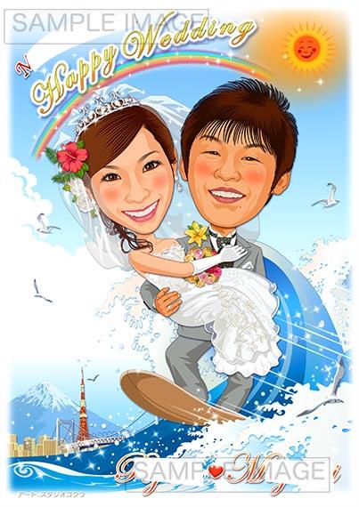 結婚式似顔絵ウェルカムボード:サーフィン-1-3-縦(お姫様抱っこ・東京湾・お台場・レインボーブリッジ)