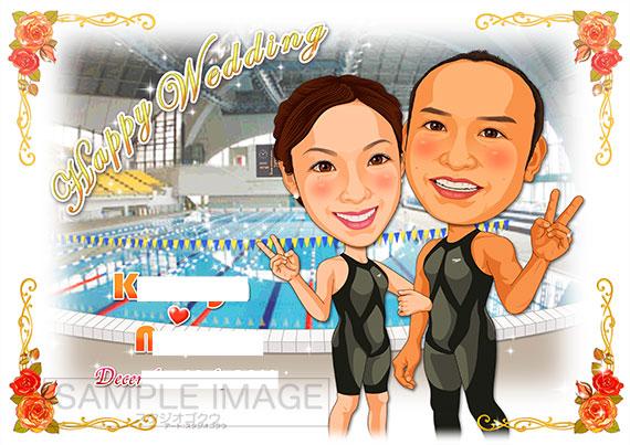 結婚式似顔絵ウェルカムボード:水泳選手-1-1-横(プールサイド競泳水着姿)