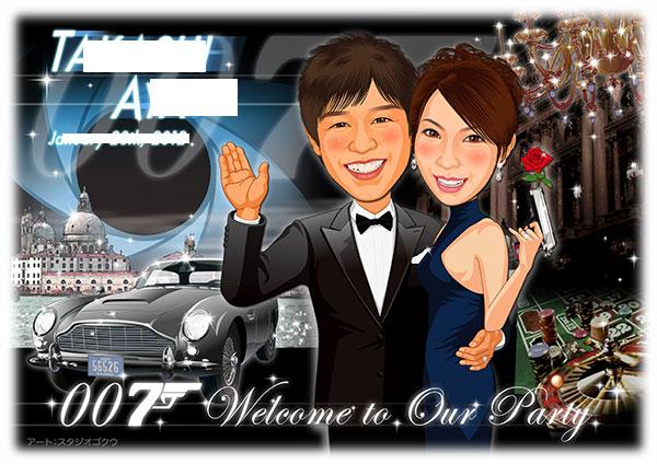 結婚式似顔絵ウェルカムボード:ゼロゼロセブン-1-2-横(カジノ・ロワイヤル)