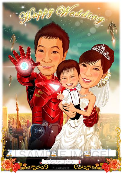 結婚式似顔絵ウェルカムボード:アイアンマン3-1-縦(東京スカイツリー)