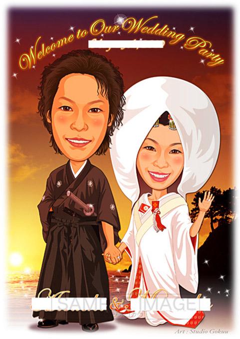 結婚式似顔絵ウェルカムボード:龍馬伝-1-1-縦(竜馬衣裳と髪型、白無垢)
