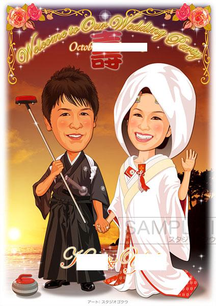 結婚式似顔絵ウェルカムボード:龍馬伝-1-3-縦(新郎幕末武士たすき掛け姿、カーリング道具、新婦白無垢姿)