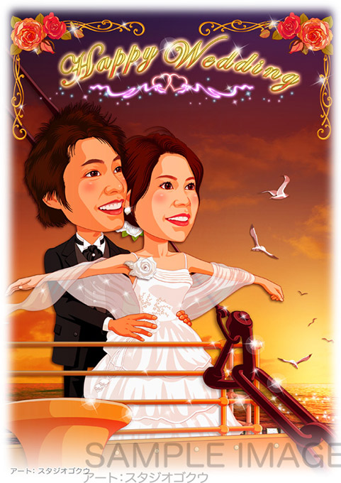結婚式似顔絵ウェルカムボード:タイタニック-1-1-縦(ラブストーリー名場面)