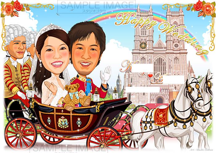 結婚式似顔絵ウェルカムボード:ロイヤルウェディング-1-1-横(英王室馬車、ウェストミンスター寺院)