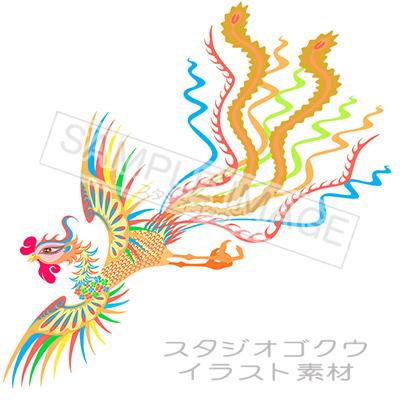 干支イラストカット-14「吉祥鳳凰」
