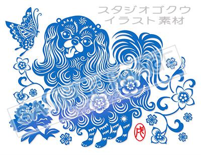 干支イラストカット-17「切り絵調犬-4、青色切り絵調」