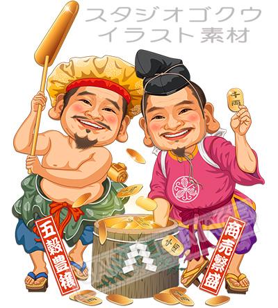 七福神イラストカット-30「餅搗き恵比寿と大黒天-1」