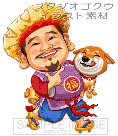 七福神イラストカット-5「千客万来大黒天-2」