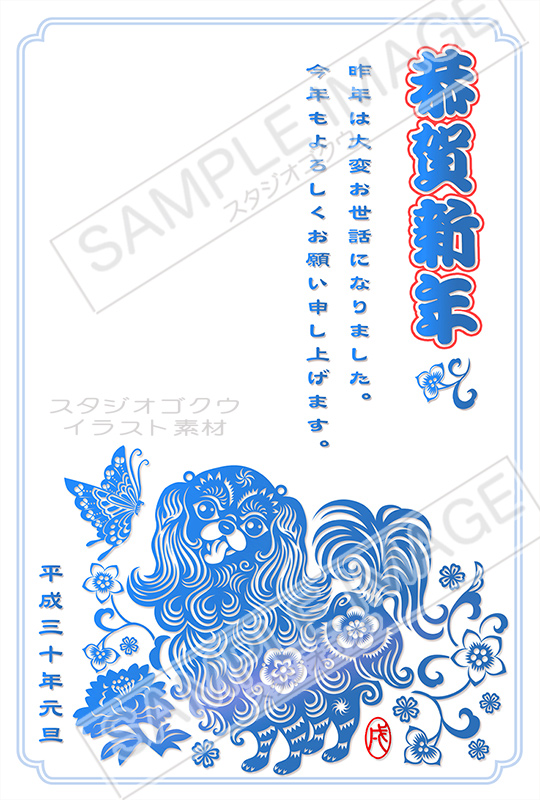 干支年賀状素材年賀状-13-縦「犬と蝶々・青磁色切り絵調」