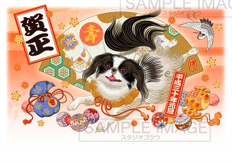 2018年干支(いぬ・犬・戌年)年賀状画像見本「いぬどし宝づくし」