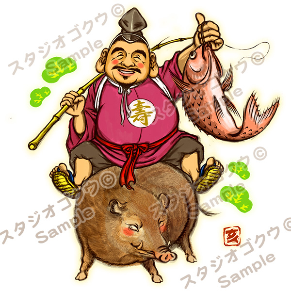 七福神イラストカット-2019-2「恵比寿と猪(墨絵調)」
