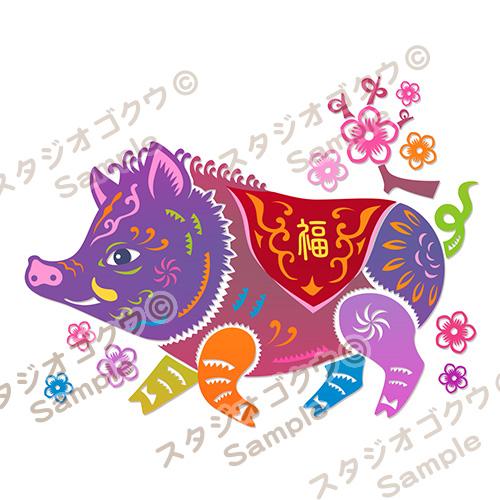 干支イラストカット2019-16「亥年福禄寿・切り絵調」