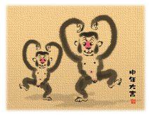 猿年年賀状干支イラスト