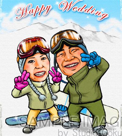 スキーカップル似顔絵