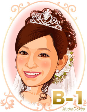 結婚式新婦・花嫁髪型ヘアスタイル似顔絵見本パターン「B-1」