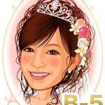 新婦髪型「B-5」 ふんわりした前髪と華やかなゆるカールのアップスタイル