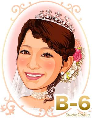 新婦髪型「B-6」 ゆる編みの前髪で気品を漂わせるハーフアップスタイル