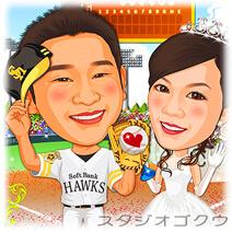 プロ野球チームユニフォーム・ソフトバンクホークス