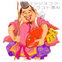 七福神イラストカット-19「めでたい恵比寿-2」