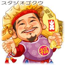 七福神イラストカット-4「商売繁盛大黒天-2」