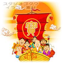 七福神イラストカット-15「七福神の宝船」