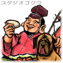 七福神イラストカット-3「笑門来福恵比寿(墨絵調)」