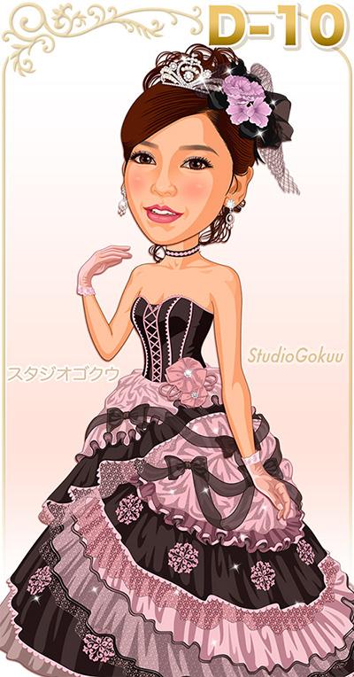 結婚式ウェディングドレスD-10-カラードレス・ピンク
